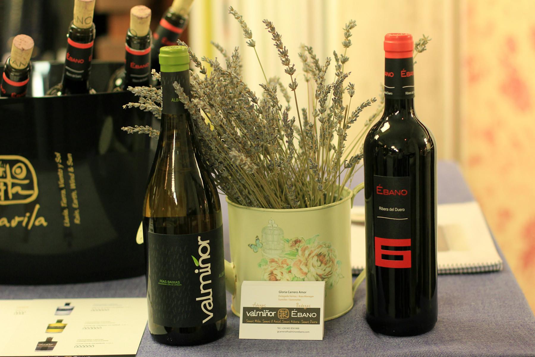 Fiesta Adivina 2015/2016, catering